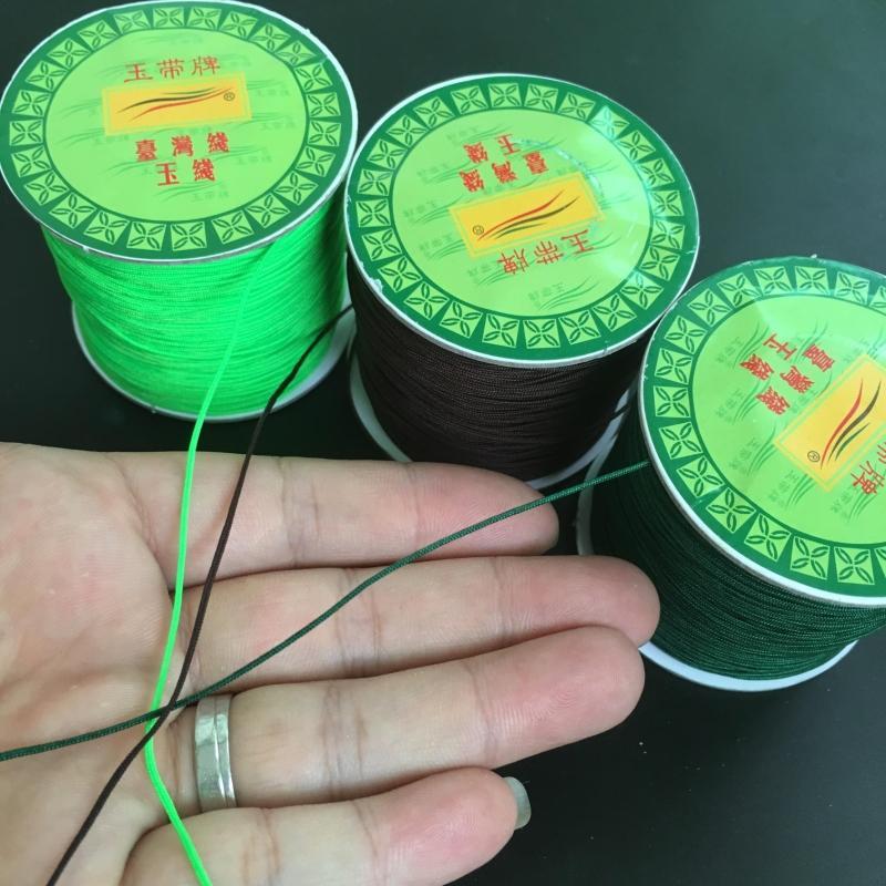 72号玉线编织挂件手链手工71号DIY配件材料项链绳吊坠线材编绳