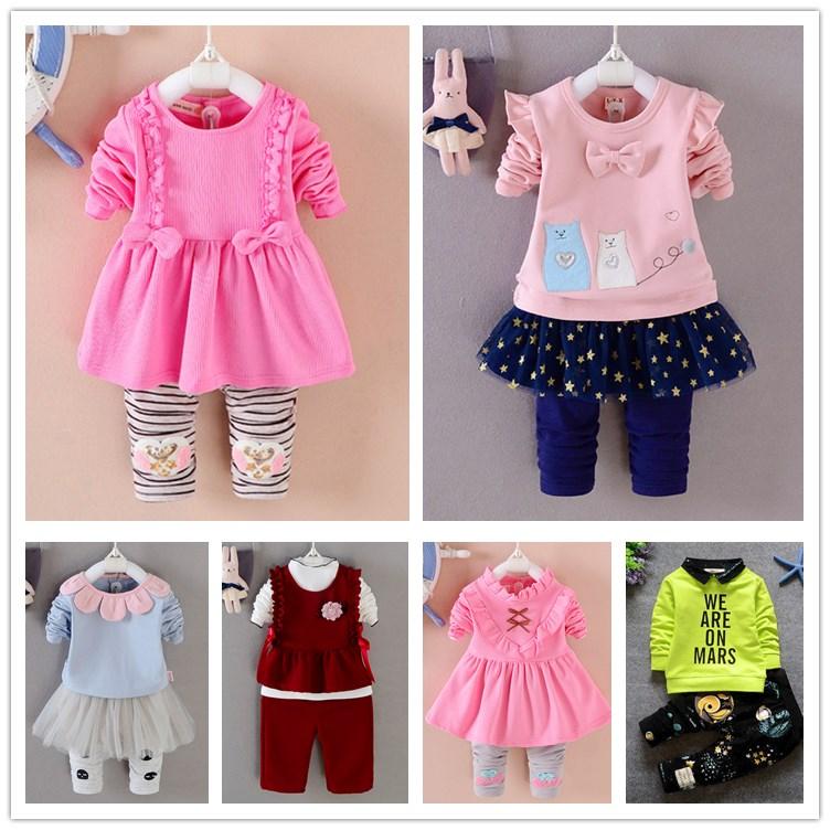 2019新款男女宝宝春装女童长袖套装春秋婴儿童装衣服0-1-2-3-4岁