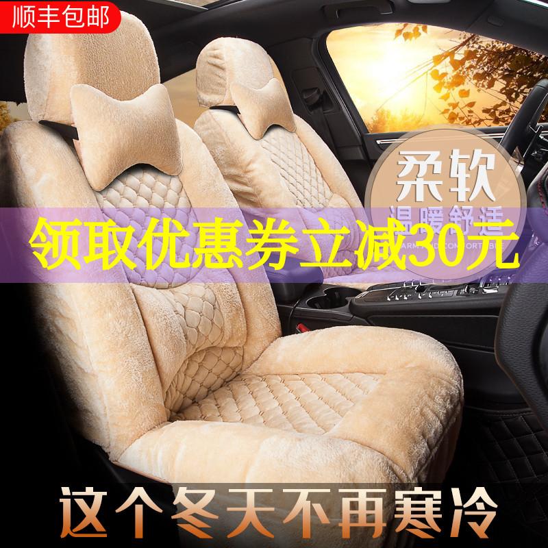 汽车坐垫四季通用皮座垫新款短毛绒小车座椅套冬季麻布艺全包座套