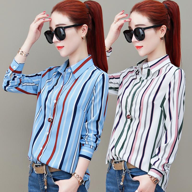 Shirt womens long sleeve bottoming shirt top spring 2020 new Korean version versatile stripe medium length chiffon shirt