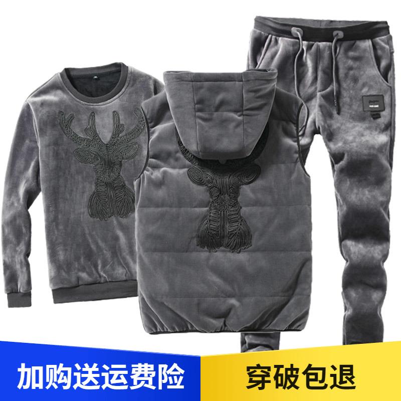 冬季三件套男装冬装青少年外套金丝绒卫衣运动套装男加绒加厚学生
