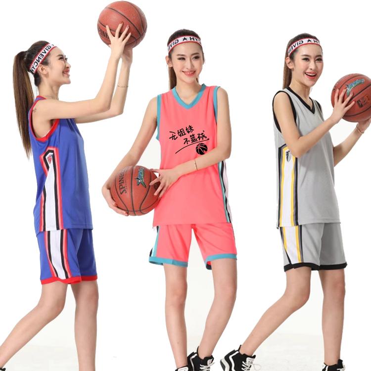 女款篮球服套装男成人儿童篮球衣定制中小学生篮球训练服组队服夏热销0件买三送一