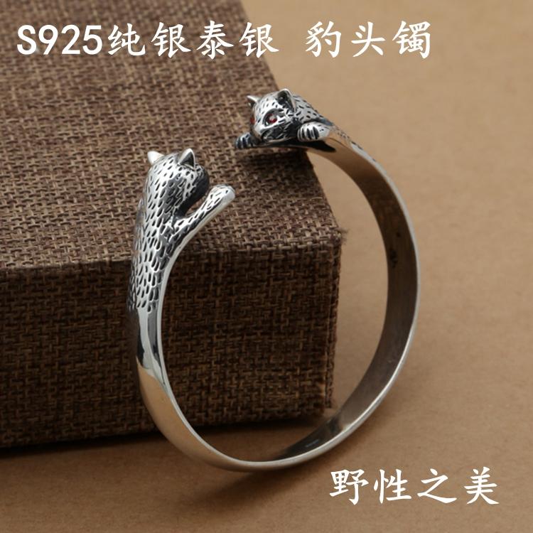 特价包邮新款纯银手镯S925银镯子泰银开口镯野性美人豹手环