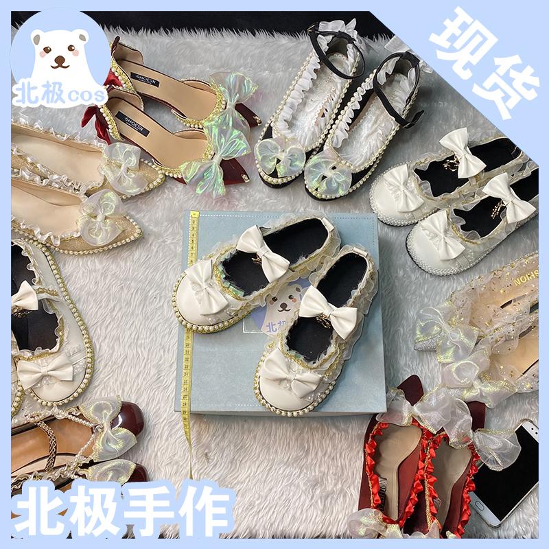 Lolita flower wedding shoes Lolita lace lace shoes Arctic handmade original blessing bag blind box womens shoes