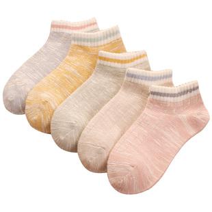 棉秋冬季防臭复古浅口纯短筒袜