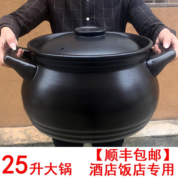 【12リットル8リットル25リットル】大容量大鍋土鍋鍋鍋土鍋鍋鍋鍋鍋スープ瓦缶豚足