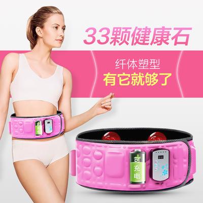 Slimming artifact waist massager slimming machine belt women men hot compress electric heating vibrator legs