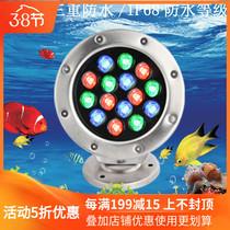 LED水底灯七彩防水鱼池喷泉游泳池低压12V户外鱼缸水池埋地景观灯
