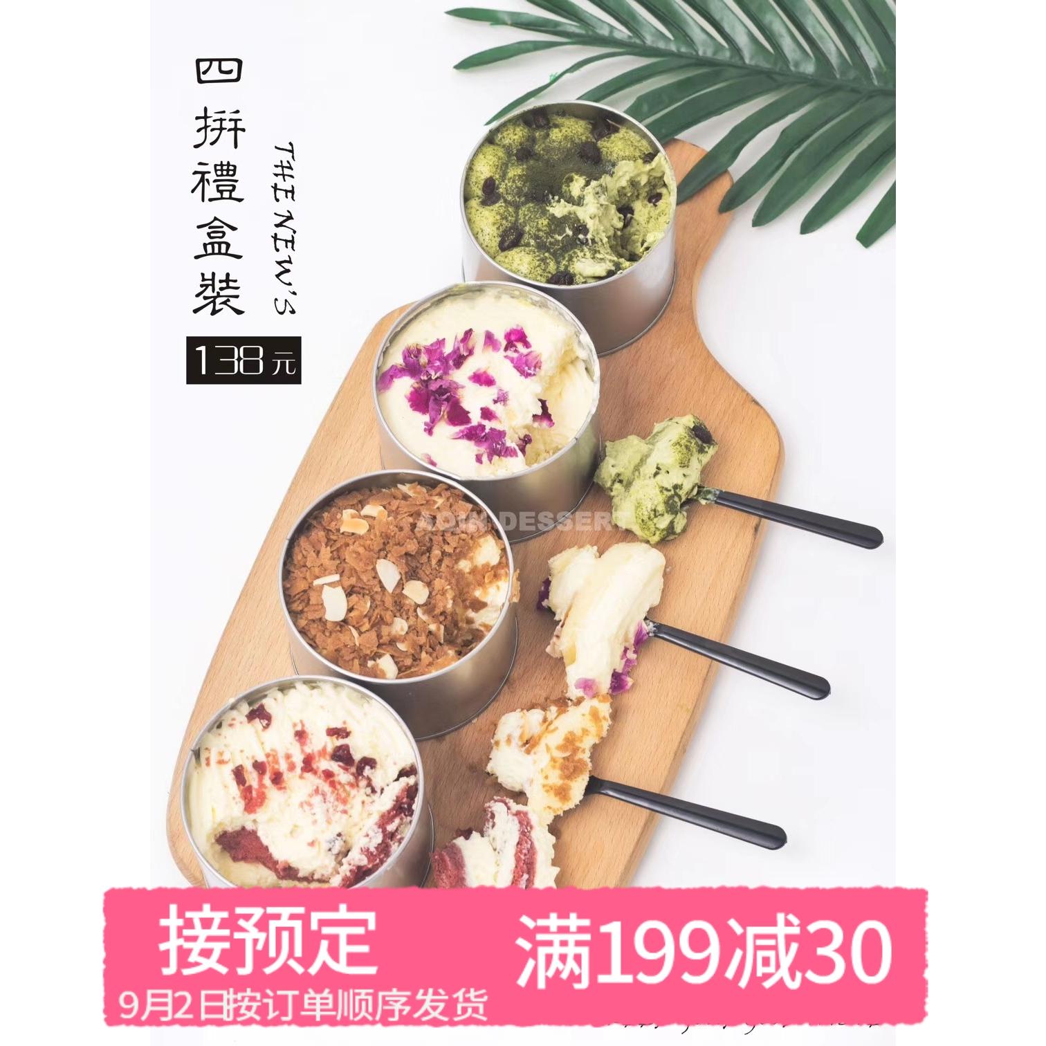 网红零食阿钦甜品经典四拼铁盒蛋糕下午茶玫瑰红丝绒抹茶顺丰包邮