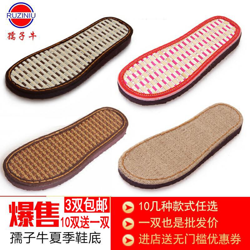 Вязаная и тканевая детская обувь Артикул 44560653400