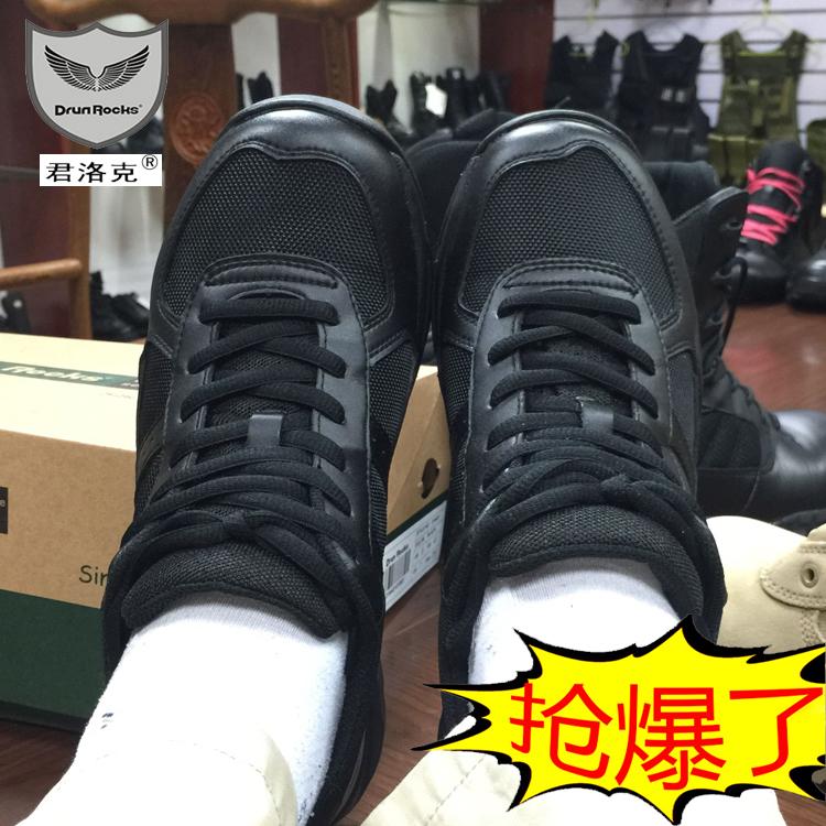 君洛克新款作训鞋解放鞋男工地黑色低帮训练鞋D16401