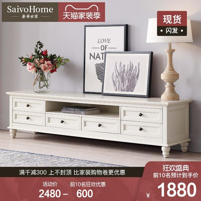 实木茶几电视柜组合美式复古白色橡木客厅现代简约套装地柜