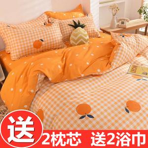 ins風水洗棉床上用品四件套被套床單人學生宿舍被子秋冬季三件套4