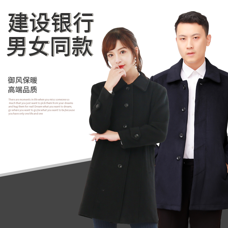 Winter coat womens thickened professional wear coat woolen medium and long sales department work clothes high-end mobile CCB Hotel