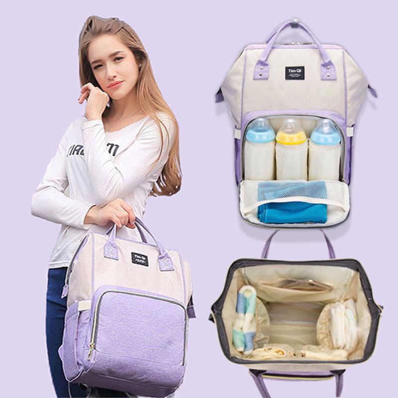妈咪包新款轻便母婴包多功能手提大容量双肩书包防水旅行外出背包