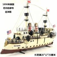 纯手工铁艺船模 1890年美国巴尔的摩号巡洋舰-精细版 工艺品收藏