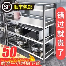 货架厨房置物架柜不锈钢橱柜2菜微波炉4架子收纳储物架落地多层式图片