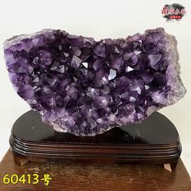 原生态 纯天然紫水晶柱摆件 紫水晶簇 原石矿标 镇宅 旺事业 21CM图片
