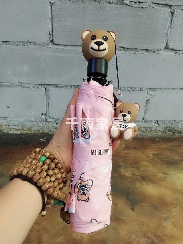 可爱卡通小熊全自动熊头手柄黑胶遮阳伞防晒雨伞女晴雨两用雨具