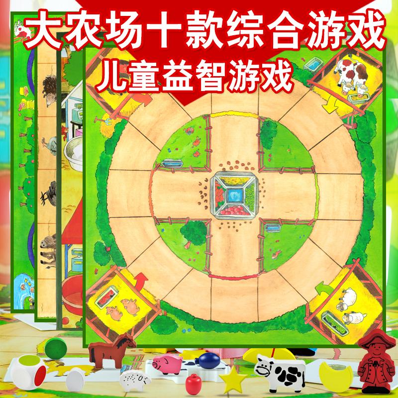 儿童多人互动木制桌面游戏