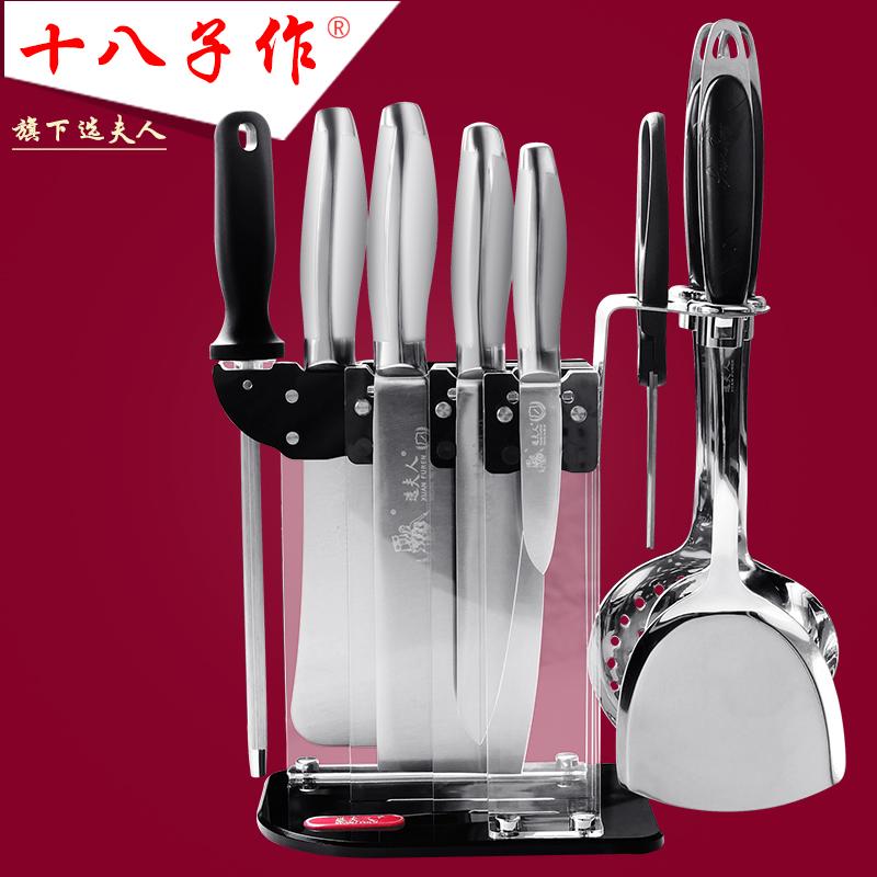 Наборы ножей для кухни Артикул 585094045761