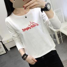 879#(已出货)纯棉刺绣字母长袖T恤女打底衫(95棉 5氨纶)