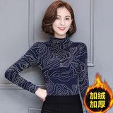 雯莱米网购 ZLMWGY718