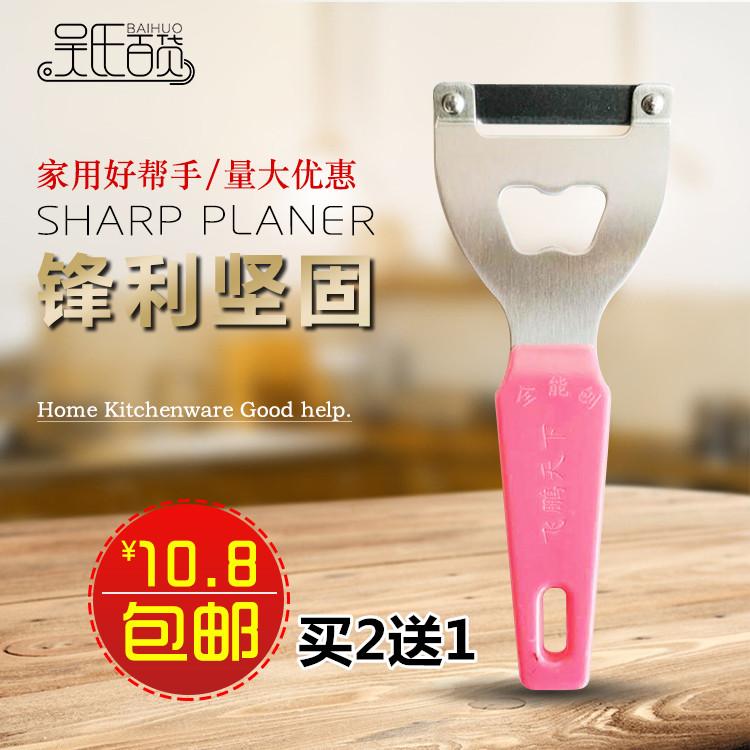 Ножи для очистки овощей и фруктов Артикул 557895762707
