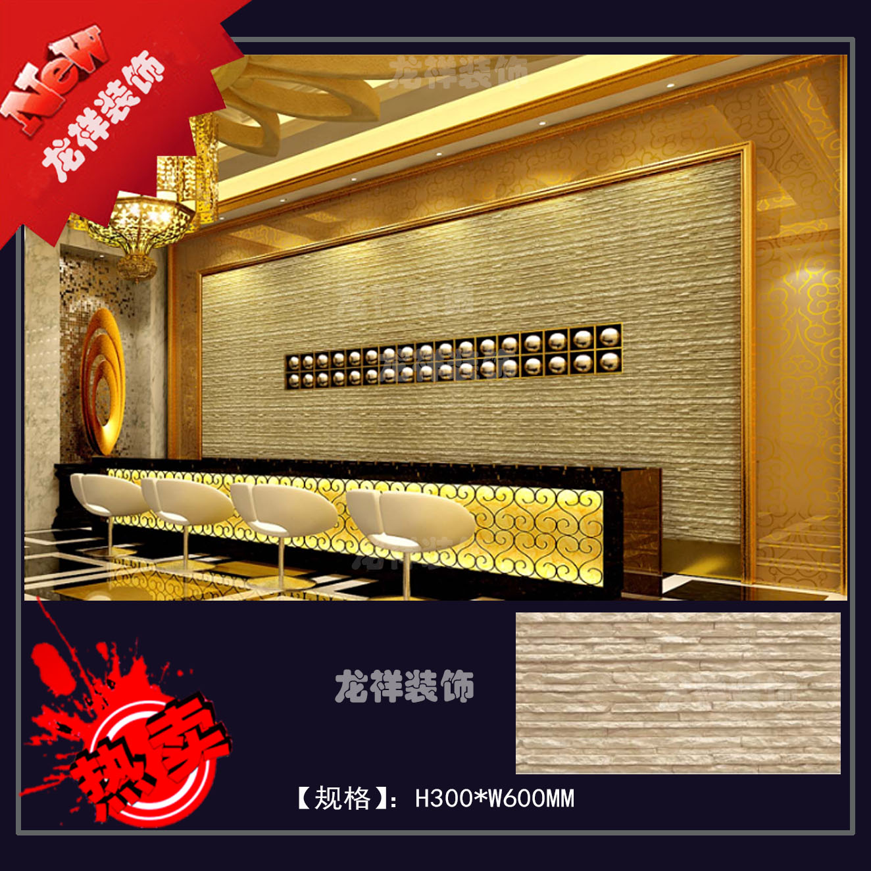 Плиты на стену Артикул 551661574998