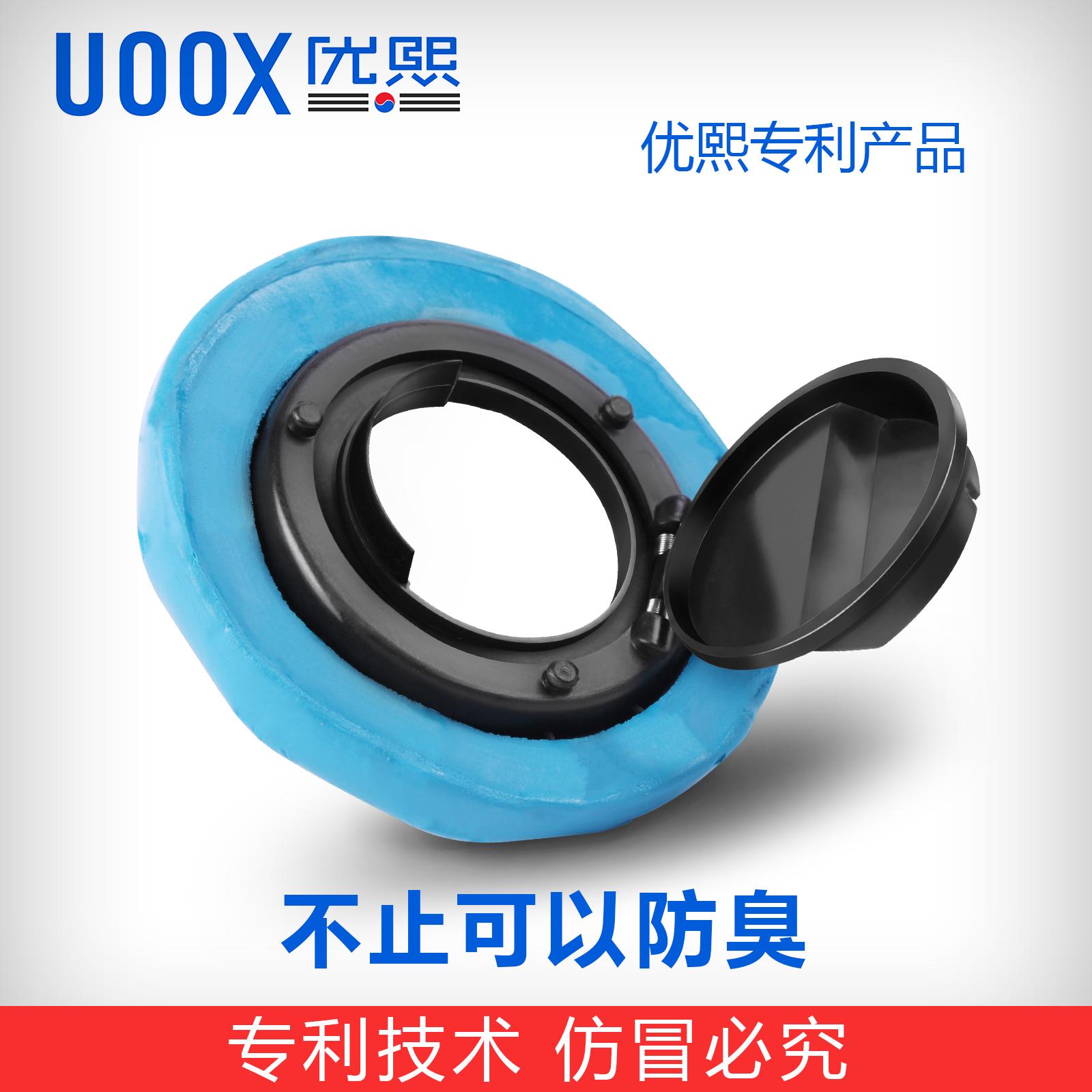 优熙马桶密封圈通用法兰防臭加厚防逆反返漏溢底座坐便器下水配件