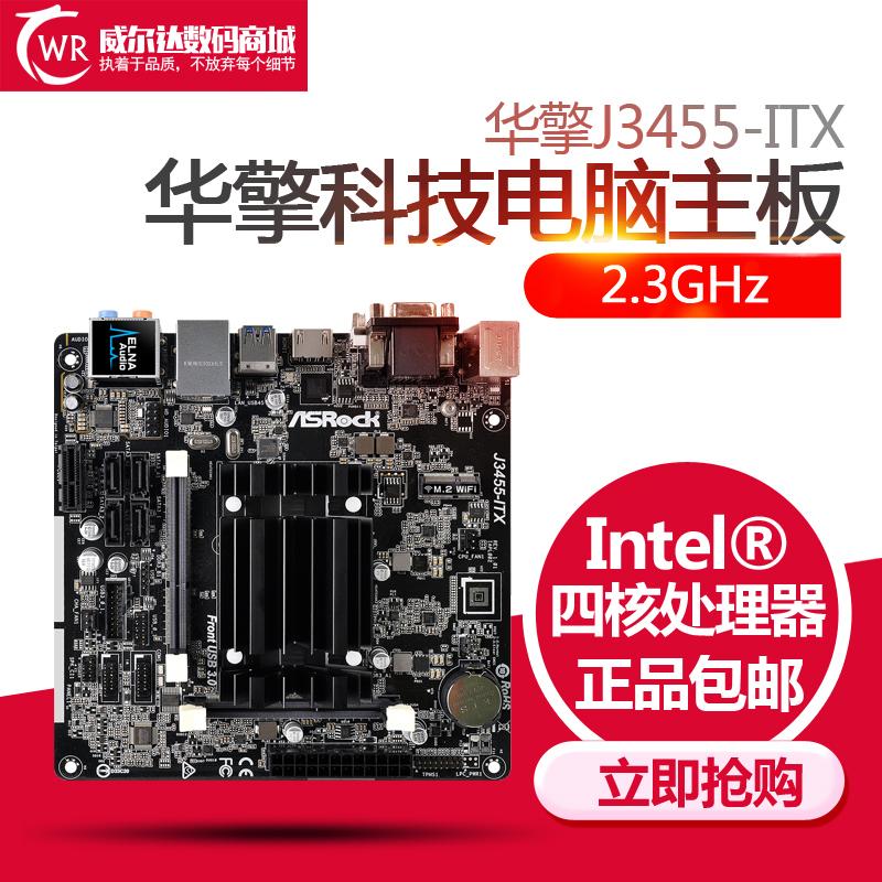 现货ASROCK/华擎科技 J3455-ITX nas套版 迷你主板带CPU四核主板