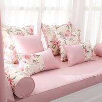 飘窗垫窗台垫定做包邮海绵阳台卧室现代简约儿童粉色北欧四季