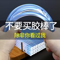 熱熔膠棒711mm家用高粘塑料熱熔搶膠棒膠搶手工棒棒膠條熱溶膠搶