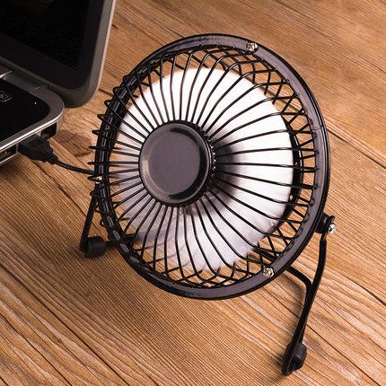 便携式迷你USB小风扇办公室台式桌面学生宿舍床上静音电风扇4/6寸