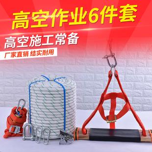 钢丝芯户外高空安全绳作业尼龙绳