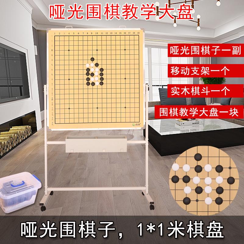Китайские шахматы / Шахматы Артикул 18050609258