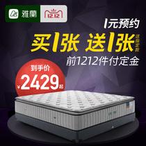独立弹簧椰棕垫软硬定做席梦思床垫1.8m1.5天然乳胶床垫MOON