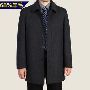 爸爸秋装外套男士夹克春秋季宽松中老年中长款羊毛呢大衣父亲上衣