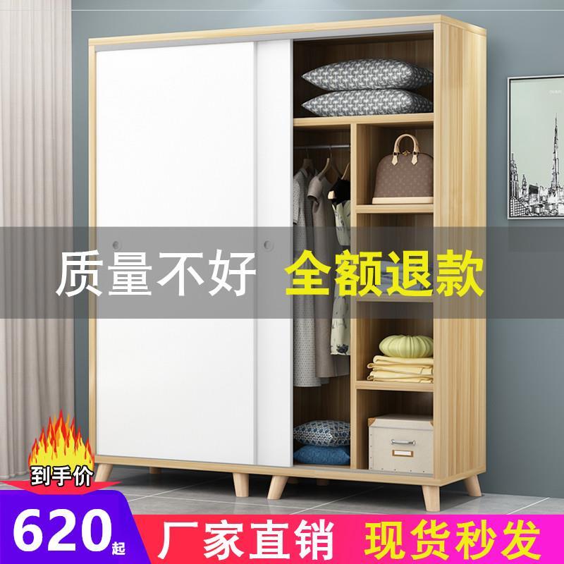 10月20日最新优惠双门创意。衣柜木板材料实木单人推拉门经济型免漆80cm140cm1.4米