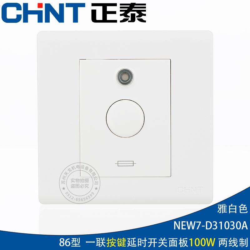 Сенсорные переключатели Артикул 581722840893