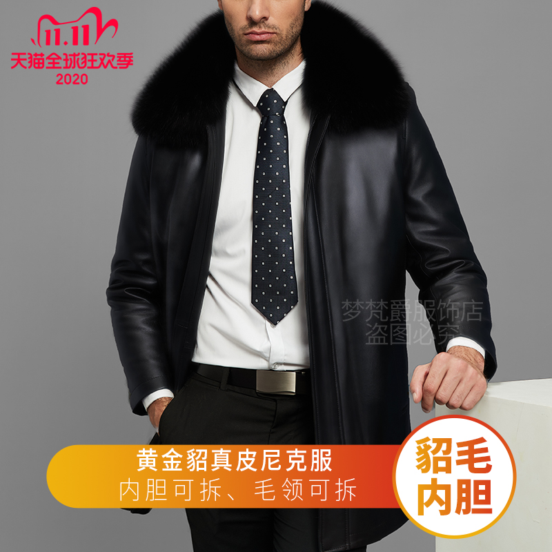 Winter Haining leather coat mens middle and long sheep leather jacket gold mink grass middle and old dads coat