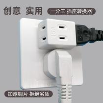 出日本一分三酒店电源插座转换器接线板JET插排插两脚插头转换器