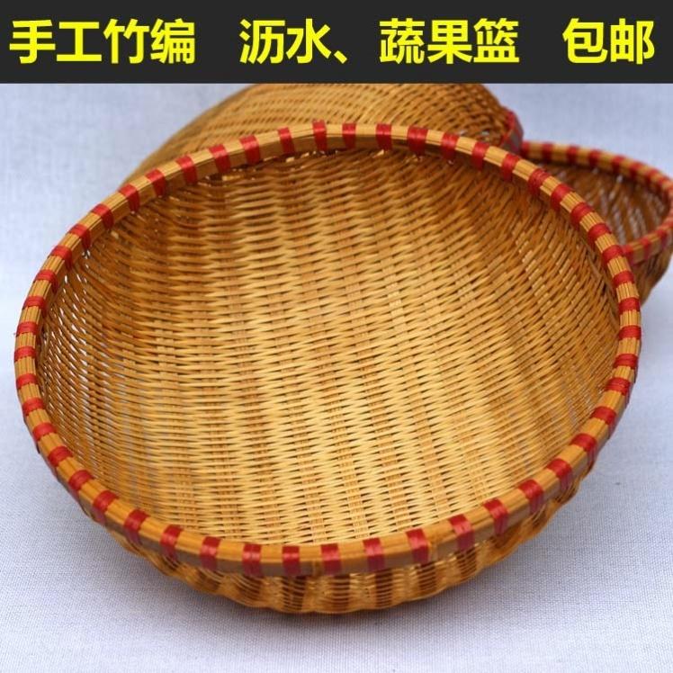 家用豆腐圆形炒货编织柳条干果小号点心制品晾晒东西筐50公分簸箕