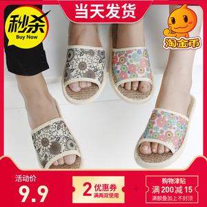 棉麻拖鞋女夏家居家用鞋新款情侣室内男士地板防滑厚底亚麻拖鞋夏图片