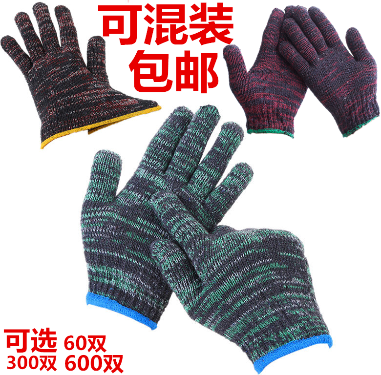 Labor protection gloves wear-resistant work site workers labor thin car repair thickened anti-skid pure cotton yarn gloves