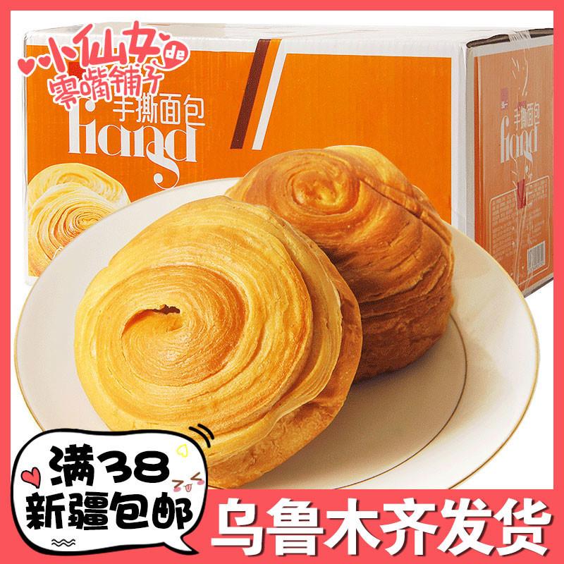 泓一 手撕面包33g 早餐蛋糕点心美食 网红零食小吃休闲食品