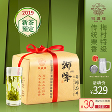 New Tea in 2019 is scheduled to be 250g Spring Tea Green Tea for Meijiawu Old Tea Tree in Longjing, Xihu, Shifeng