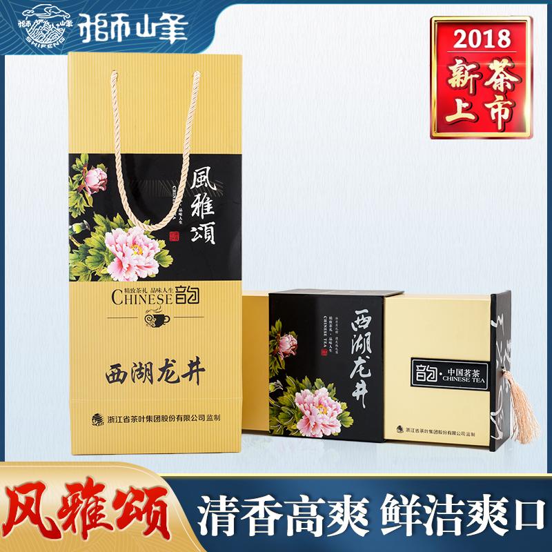 2018年新茶上市 狮峰西湖龙井 绿茶 明前头采特级150g 风雅颂礼盒
