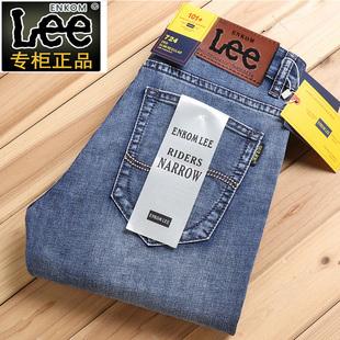 ENKOM LEE牛仔裤男士直筒弹力青年潮牌高端时尚休闲宽松牛仔长裤