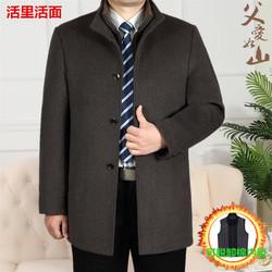 秋冬季加厚中老年爸爸装羊毛呢风衣外套夹克中年男装活里活面棉服